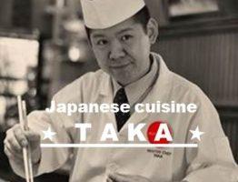 TAKAさん、日本料理 ベトナム